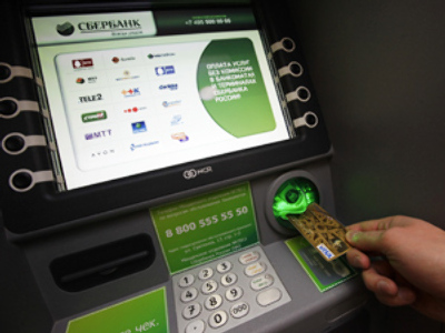Russia Post steps into banking through SviazBank