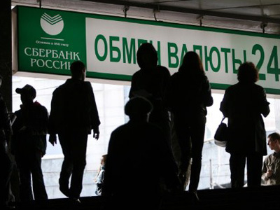 Sberbank aims for Europe