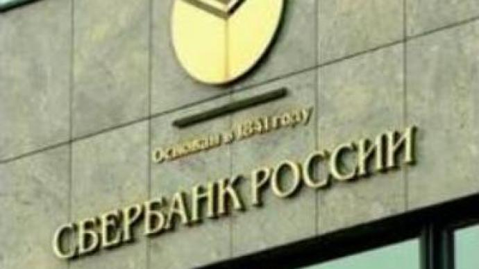 Sberbank to enter world's top 30 banks