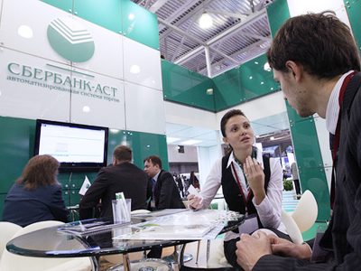 Novatek posts FY 2010 net income of 40.533 billion roubles