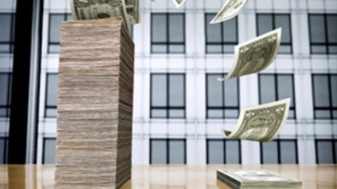 Sberbank mooted as buyer of 20% stake in Garanti Bank