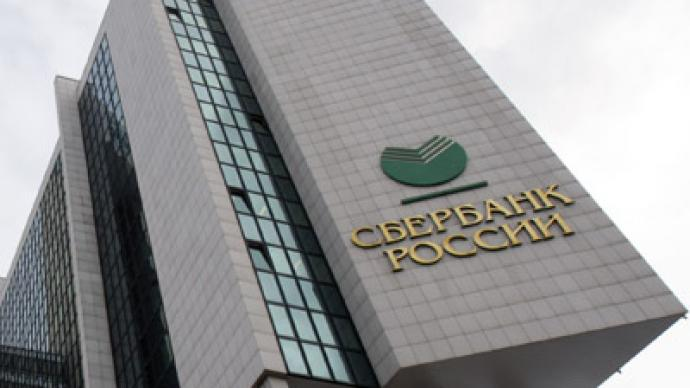 Russia's Sberbank among Top-20 most valued banks