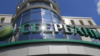 Sberbank buys out Turkish DenizBank family from indebted Dexia