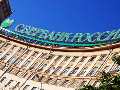 Sberbank backs off on Turkey's Garanti Bank