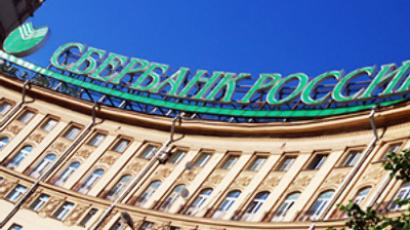 Bank St. Petersburg posts FY 2009 net profit of 640 million roubles