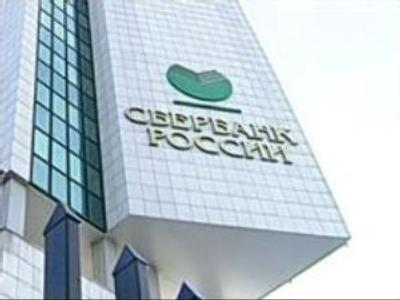 Sberbank's offering lags behind ambitious plans