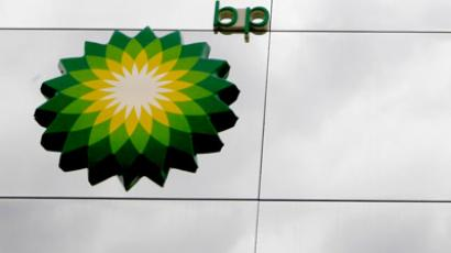 BP wants Russia's Nord Stream gas pipeline to reach UK