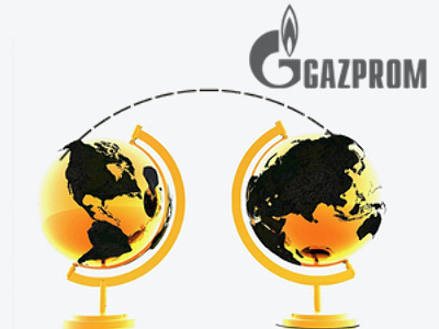 Serbia and Gazprom sign up to strategic agreement