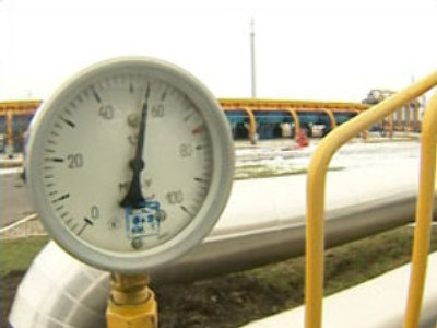 Shell buys into gas assets in Ukraine