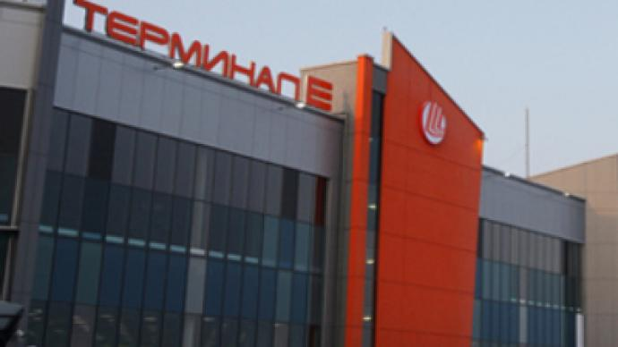 Sheremetyevo looks to boost business trade