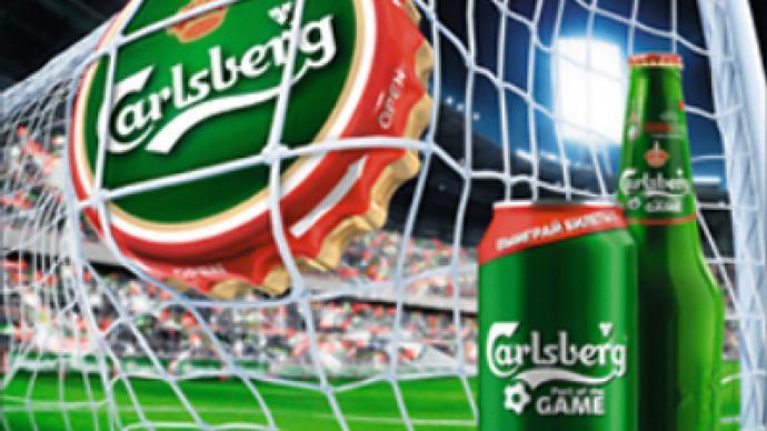 Shine comes off sports sponsorship as economic downturn bites