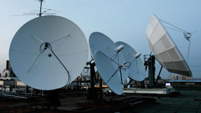 Sibirtelecom posts 9M 2010 Net Profit of 3.815 billion Roubles