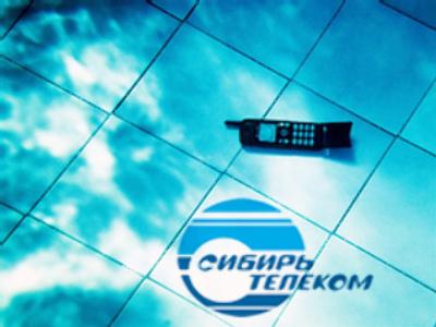 SibirTelecom posts 1H 2008 Net Profit of $79 million