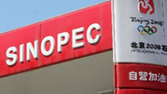 Sinopec believed to be looking at Imperial Energy