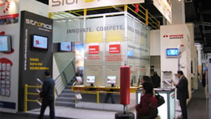 Sitronics posts 3Q 2009 Net Loss of $14.8 million
