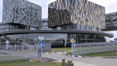 Skolkovo to receive more than $600 mn in investment – top official