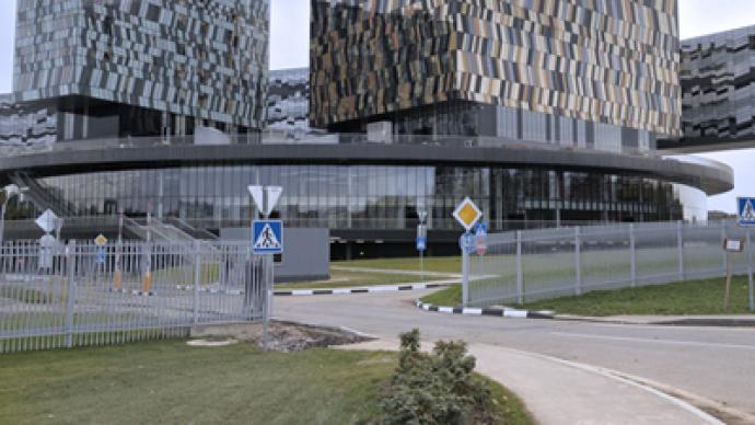 Skolkovo centre to foster innovation