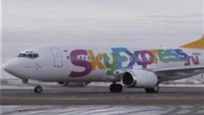 Sky Express challenges Aeroflot