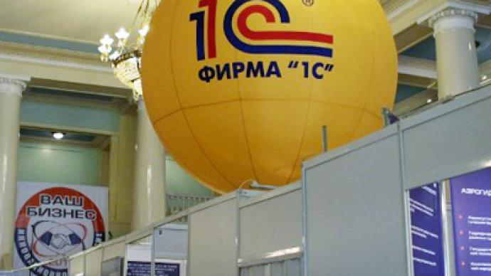 Leading Russian software firm plans IPO