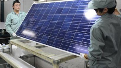 Solar panel maker Abound quits amid Chinese competition
