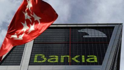 Bankia suspends shares, asks for 19 billion euro