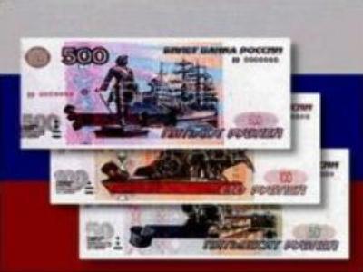 Spending spree threat to Russian economy: IMF