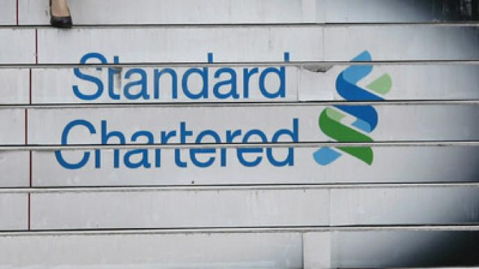Standard Chartered sued over 1983 marines bombing