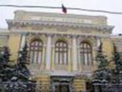 State Duma seeks to strip Central Bank of oversight function