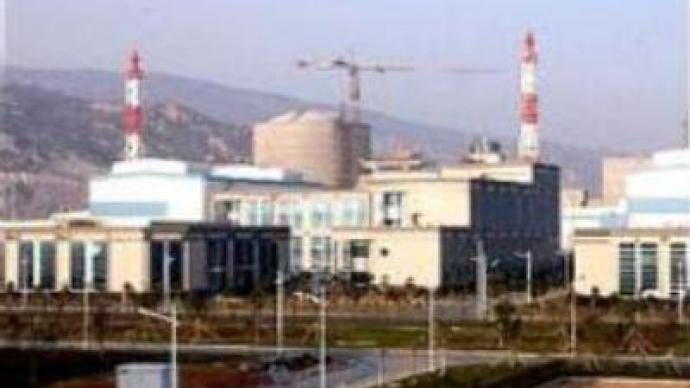 Structural fault delays launch of Chinese power plant