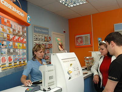 Svyaznoi posts FY 2010 Net Income of 2 billion roubles
