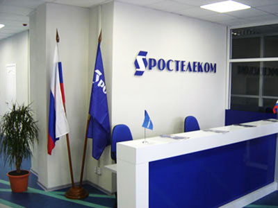 Rostelecom takes control over Moscow broadband internet