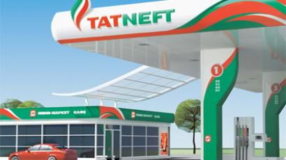 Tatneft doubles 1H 2011 Net Income to 39.5 billion Roubles