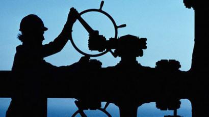 Urals Energy posts FY2010 net profit of $53 million