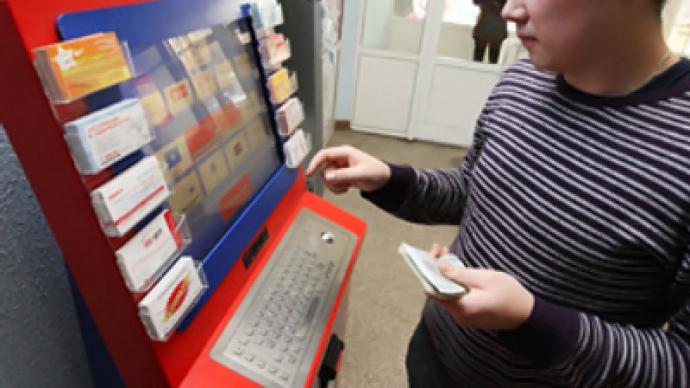 Tax service could put payment terminals out of action
