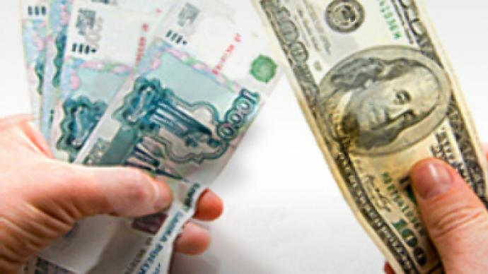 The Rouble, the Dollar and the synthetic CDO tripwire
