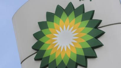 BP starts talks with Russian tycoons on sale of TNK-BP stake