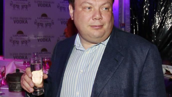 TNK-BP beheaded: Fridman quits as oil firm's CEO