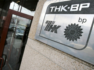 TNK-BP infighting leads to legal action in London