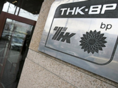 TNK-BP posts 1H 2008 Net Income of $4.72 Billion