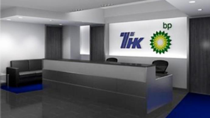 TNK-BP posts FY 2008 Net Income of $5.28 billion