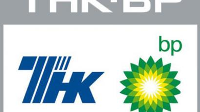 BP ready sell stake in TNK-BP to AAR