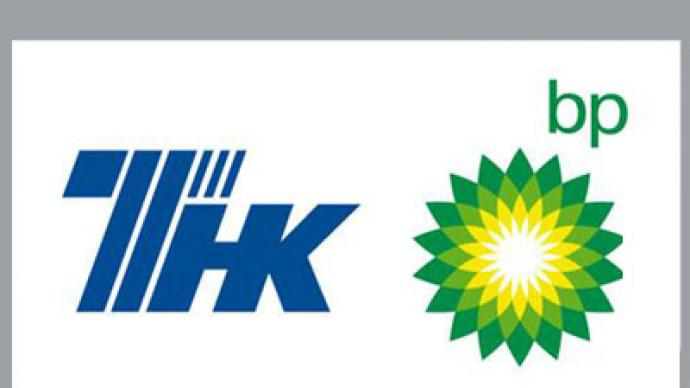 TNK-BP net result hits record high in 2011