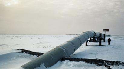 Rosneft and BP push ahead with Arctic deal