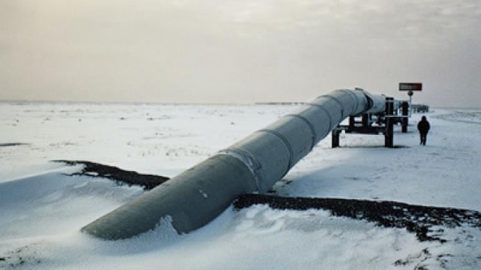 TNK-BP slams rebuff on Rosneft move