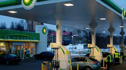 TNK-BP boosts investments to increase presence abroad