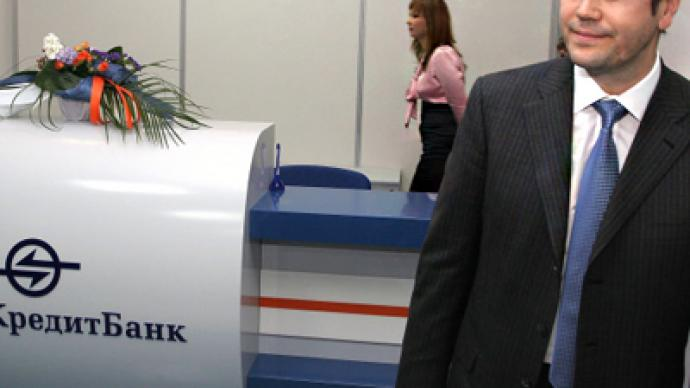 TransCreditBank boosts 1H 2011 net profit to 3.1 billion roubles on lending