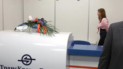 Gazprombank posts FY 2010 net profit of 66.3 billion roubles