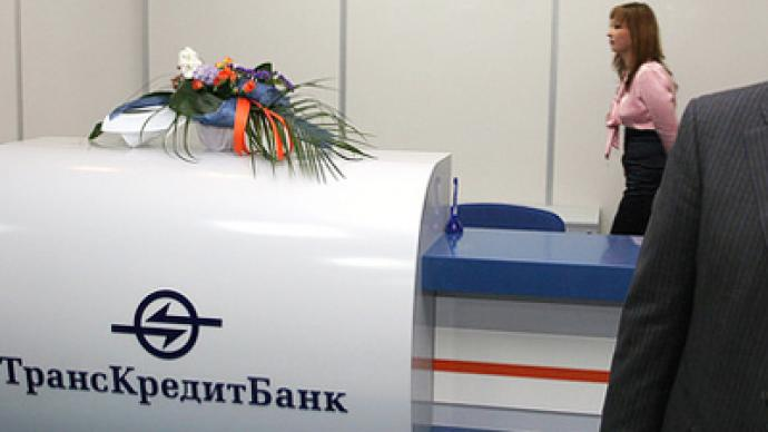 TransCreditBank posts FY 2010 net profit of to 7.5 billion roubles