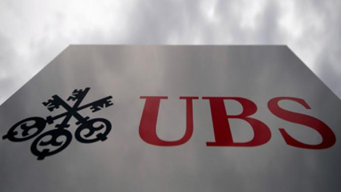 UBS to take legal action after a big 2Q loss tied to Facebook IPO