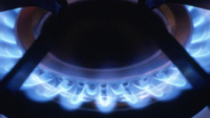 Ukraine to return gas to Rosukrenergo
